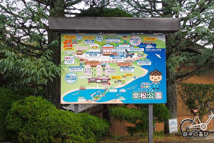 plan, parc Kasamatsu, Amanohashidate