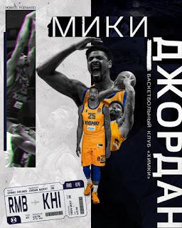 Jordan Mickey vuelve al Khimki