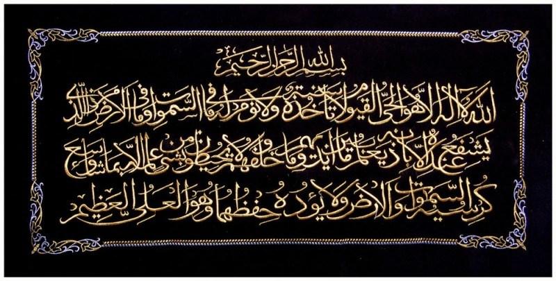 4 Keutamaan Ayat Kursi Menurut Sunnah Rasulullah SAW