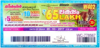 WIN WIN LOTTERY W 403 RESULTS 27.3.2017 - Kerala lottery result Today