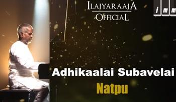 Adhikaalai Subavelai Song | Natpu Tamil Movie | KJ Yesudas, S Janaki
