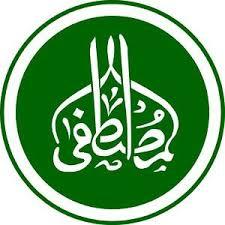 KBIH Al Mustafa