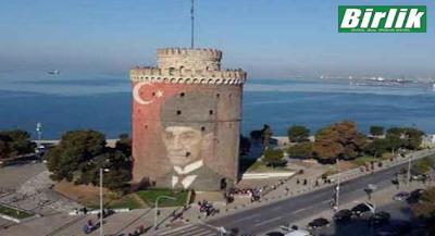 Με χορηγό τον Τούρκο Πρόξενο o Μπουτάρης μαθαίνει στους Θεσσαλονικείς Τουρκικά!
