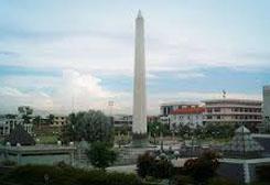 Daftar nama kota terbersih (paling bersih) di Indonesia yang pernah memperoleh penghargaan piala adipura