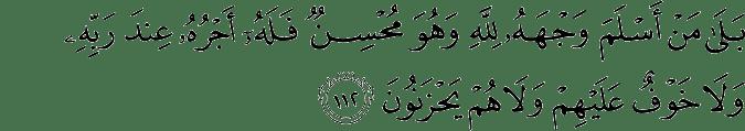 Surat Al-Baqarah Ayat 112