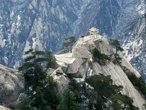 Núi Thiếu thất trong tiểu thuyết võ hiệp Kim Dung