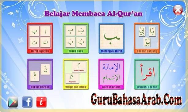 Aplikasi Android Belajar Membaca Al-Qur'an