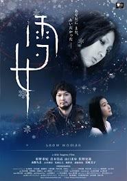 Snow Woman (2016)