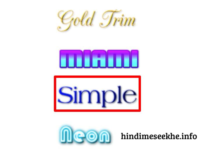 online-logo-kaise-banaye