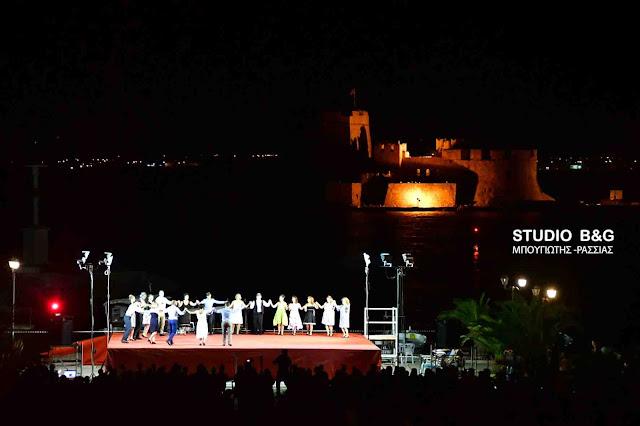Με ήχους της ελληνικής παράδοσης ξεκίνησε το 2ο Φεστιβάλ Παραδοσιακών Χορών στο Ναύπλιο (βίντεο)