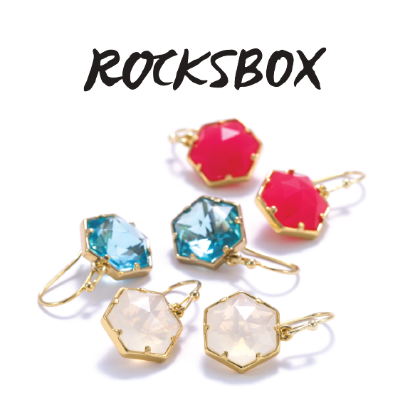 RocksBox.com Review #RBItGirl  via www.productreviewmom.com