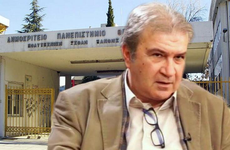 Ευχαριστήριο μήνυμα Βασίλη Τσαουσίδη προς τα μέλη της ακαδημαϊκής κοινότητας του ΔΠΘ