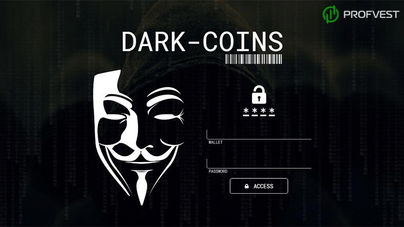 Dark-Coins обзор и отзывы вклад 555$