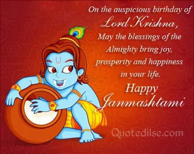 Happy Janmashtami Facebook Status
