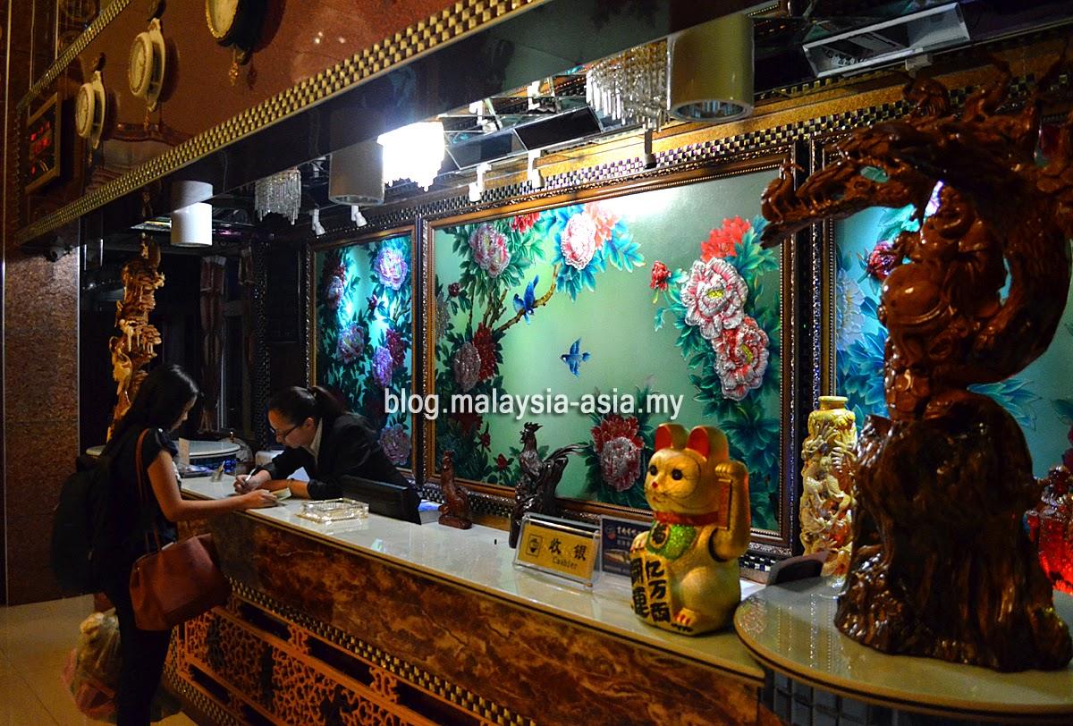 Reception Area Haidu Hotel Dali