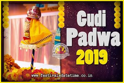 2019 Gudi Padwa Pooja Date & Time, 2019 Gudi Padwa Calendar