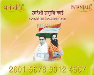Patanjali Swadeshi Samridhi Card