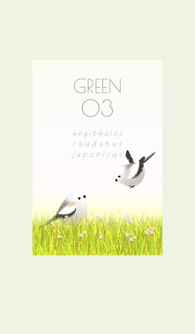 Aegithalos caudatus japonicus /Green 03