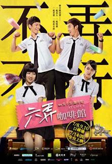 Download Film At Cafe 6 (2016) Subtitle Indonesia