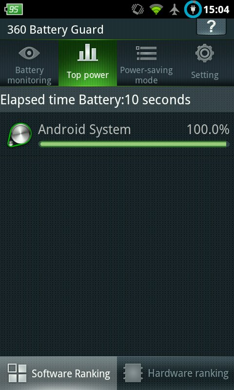 FREE ANDROID APK APP DOWNLOAD: 360 Battery Guard v1 Apk App