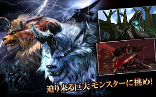 Download Game EMPIRE IN THE STORM Apk v1.2.1 Mod (Infinite HP & More) Update Terbaru