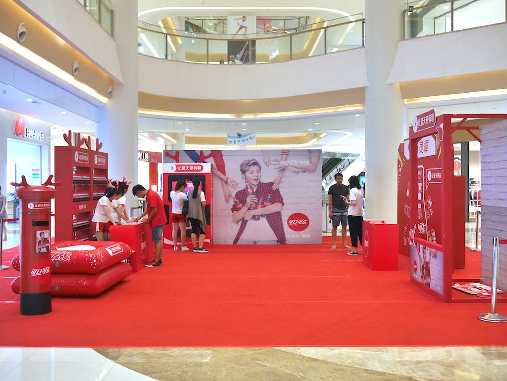 coca cola promotion Übersicht für kunden wie coca cola übernehmen wir die auswahl, schulung und bereitstellung von promotern, die für alle arten der personalgestützten promotion.