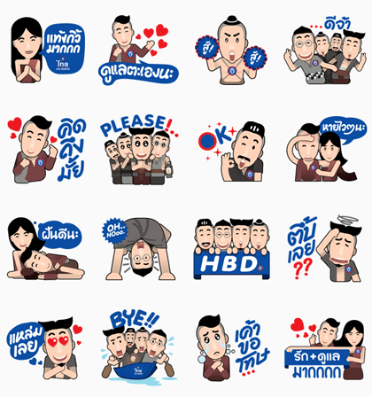 LINE Stickers Pee-Mark-Pra-Ka-Nhong & The Gang Free Download