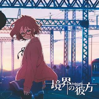 Kyoukai no Kanata (境界の彼方) by Minori Chihara [LaguAnime.XYZ]