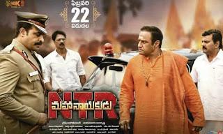 NTR Mahanayakudu Telugu Movie : full cast & Crew,Story,Released date,Official trailer More..