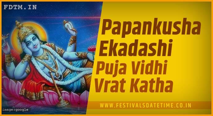 Papankusha Ekadashi Puja Vidhi and Papankusha Ekadashi Vrat Katha