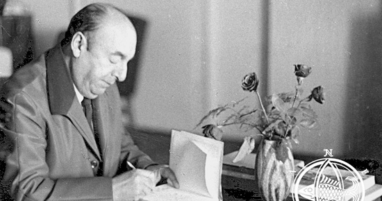 Image result for Pablo Neruda    blogspot.com