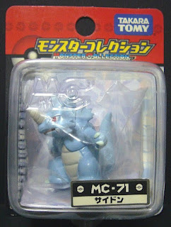 Rhydon Pokemon figure Tomy Monster Collection MC series