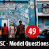 Kerala PSC - Model Questions English - 49