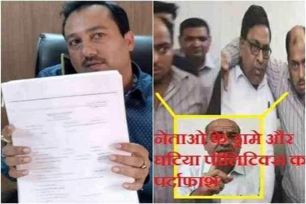 mukesh-gupta-accused-mla-moolchand-sharma-saving-fraud-mohit-goel