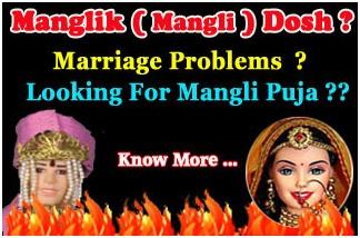 Mangalik-Dosh ( मांगलिक-दोष ) Problem Solution
