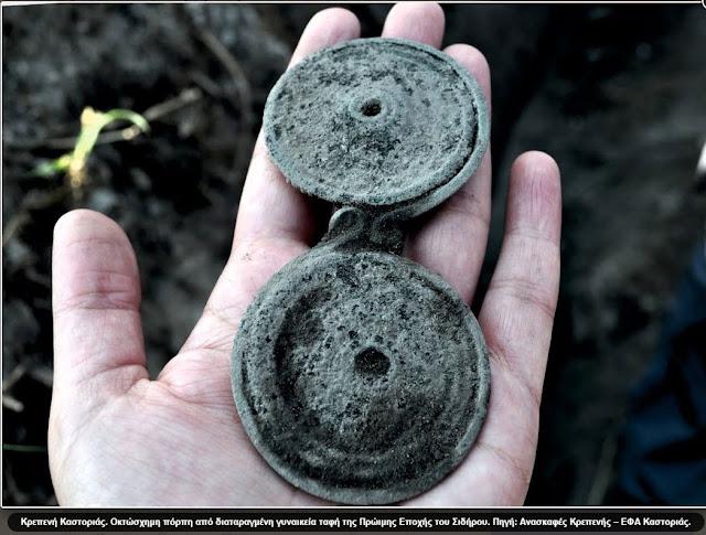 Οι νεκροπόλεις της Κρεπενής αλλάζουν το αρχαιολογικό τοπίο της Καστοριάς