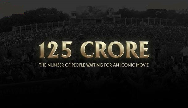 The number of 125 crore people waiting for an iconic movie