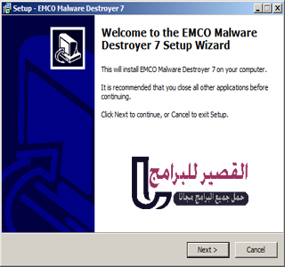 EMCO Malware Destroyer 2017