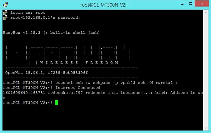 Cara Memasang dan Menggunakan SSH Stunnel di Openwrt