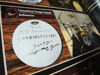 Pearl Drums 70th Anniversary (3)