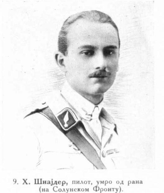 H. Schneider, a pilot fallen at the Salonica front