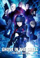 Ghost in the Shell: La Nueva Pelicula (2015)
