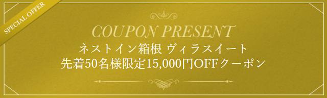 //ck.jp.ap.valuecommerce.com/servlet/referral?sid=3277664&pid=884850032&vc_url=https%3A%2F%2Fwww.ikyu.com%2Fap%2Fsrch%2FCouponIntroduction.aspx%3Fcmid%3D6085