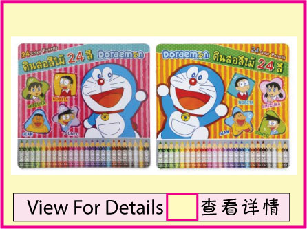 Doraemon paint around pencil