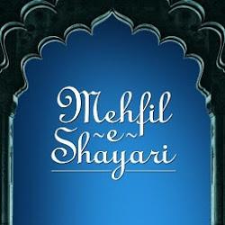 Ishq E Mahfil Shayari
