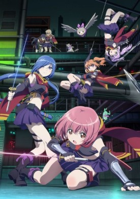 Release the Spyce – Online
