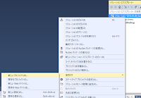 blog.fujiu.jp [Android] Xamarin で jar (Javaライブラリー) を実行する方法