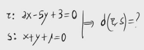 51. Distancia entre dos rectas 2