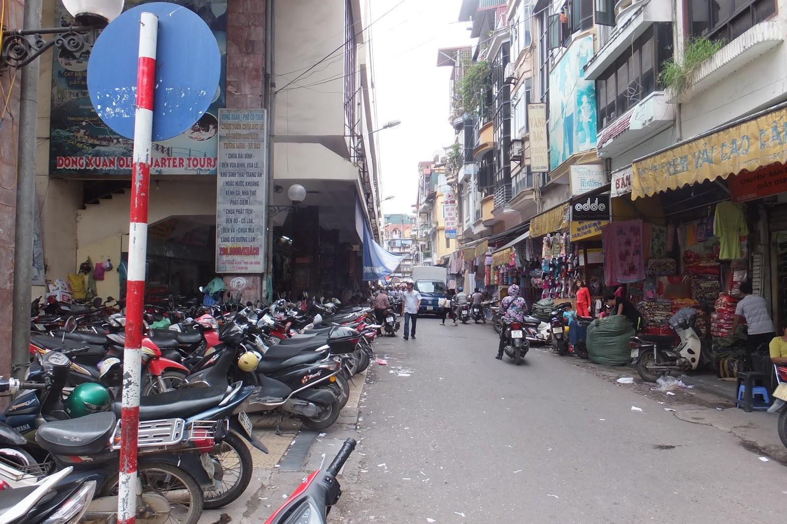 dong-xuan-market-sidestreet ドンスンアン市場の側面
