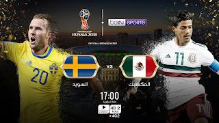 انتهت مباراه المكسيك والسويد اليوم 27-6-2018 بنتيحه 3 - 0 لصالح السويد
